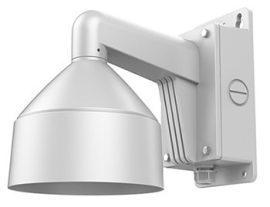 Hikvision DS-1273ZJ-DM26-B Fali tartó dómkamerákhoz, integrált kötődobozzal