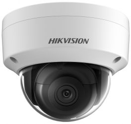 Hikvision DS-2CD2125FWD-I (6mm) 2 MP WDR fix EXIR IP dómkamera